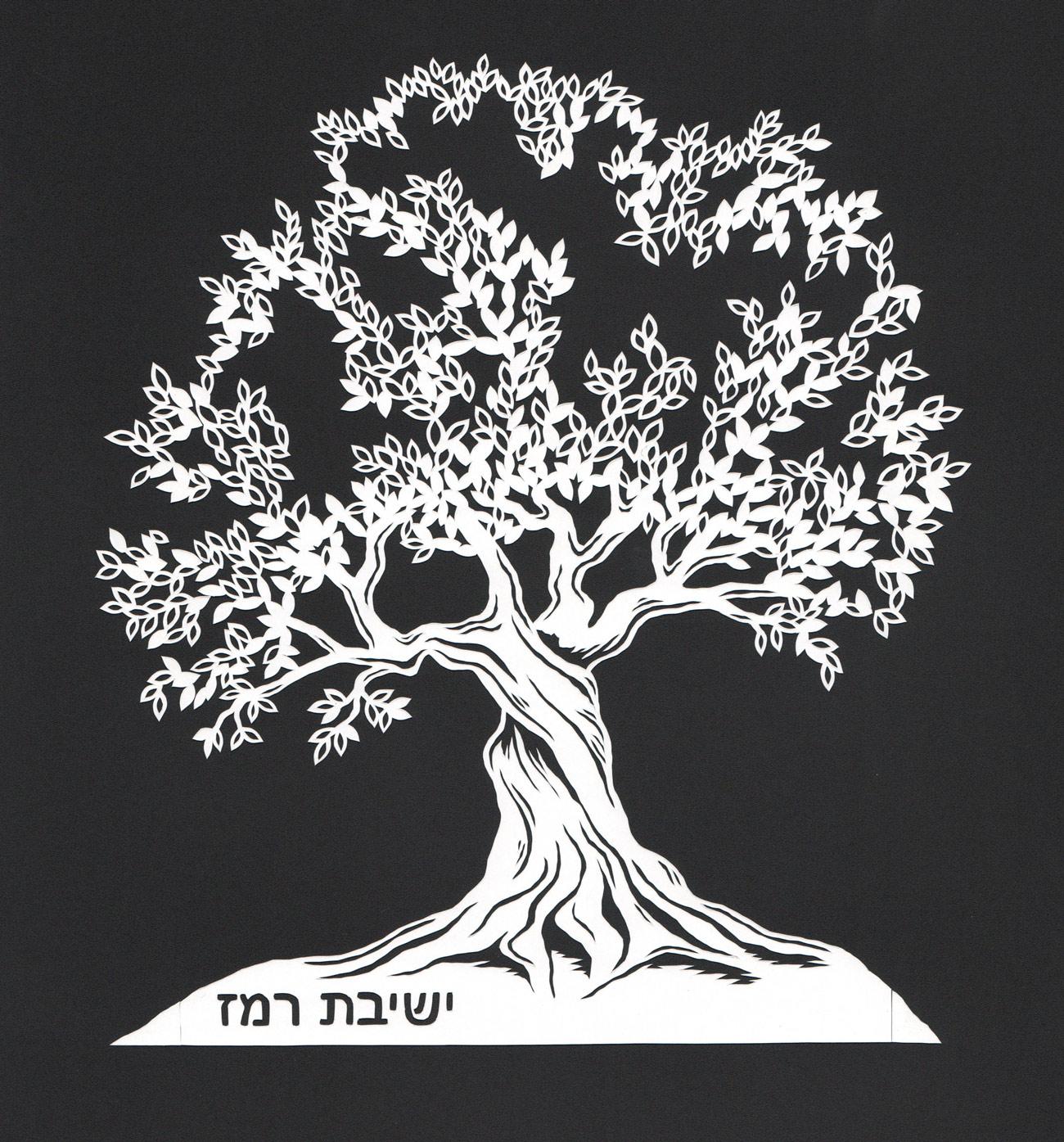 papercut illustration of olive tree