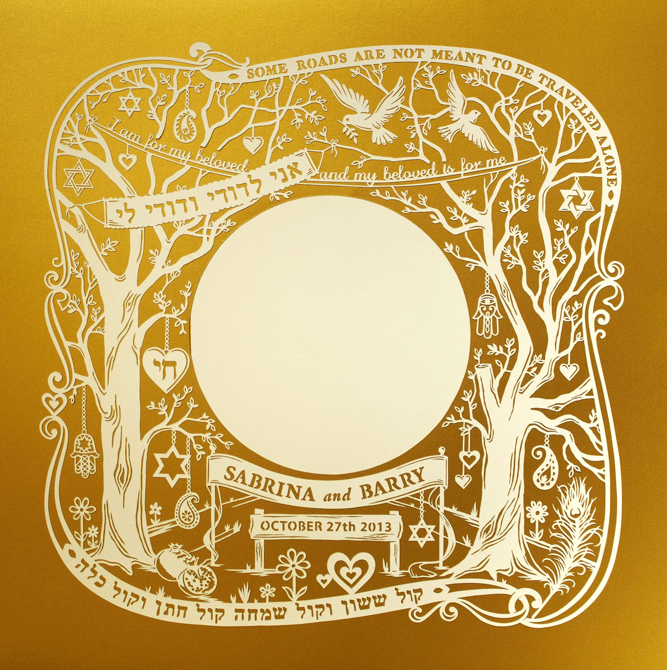 gold papercut ketubah handmade and custom