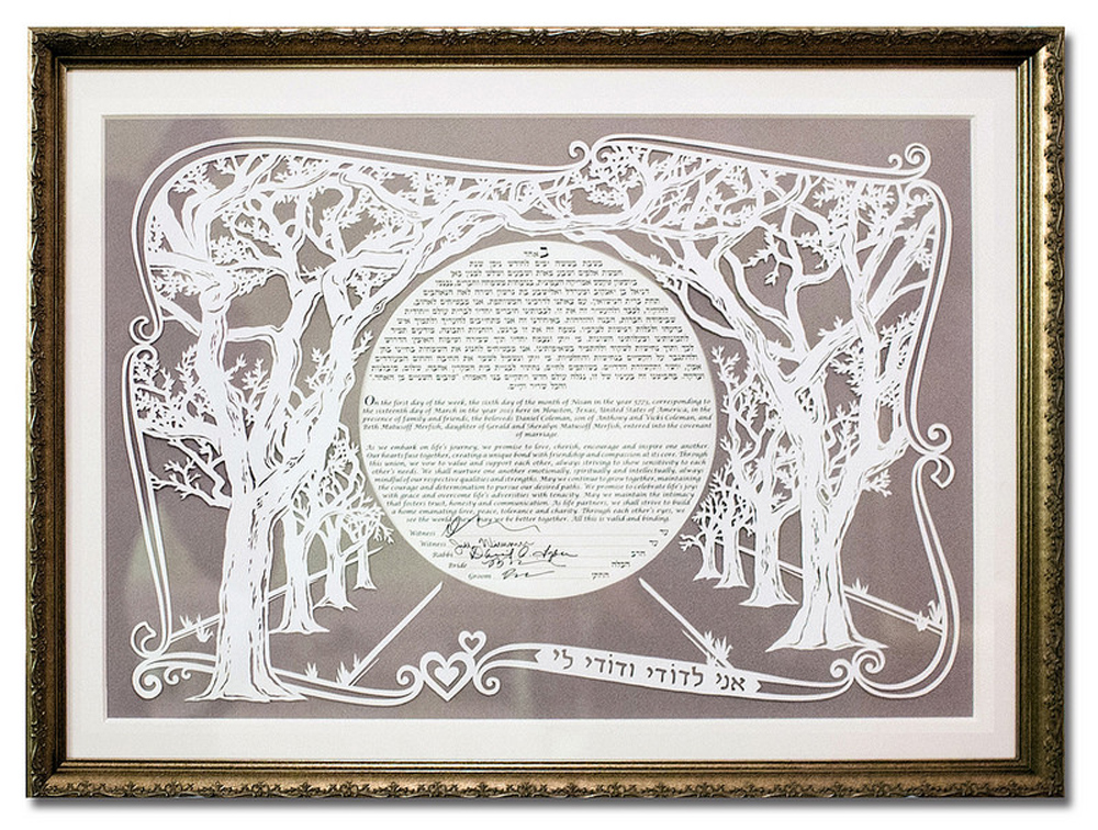 modern papercut ketubah, handmade and custom with trees