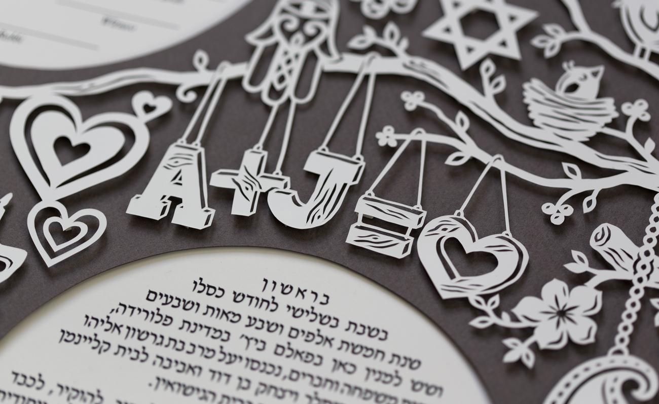 papercut-ketubah-modern-handmade