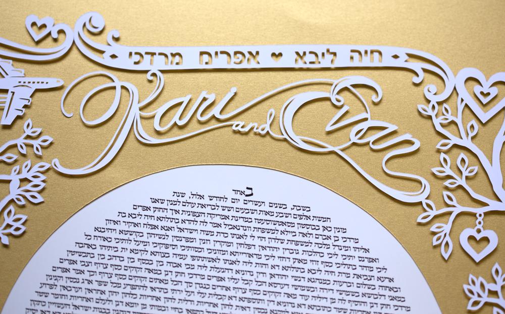 papercut-ketubah-kari-gold-hebrew