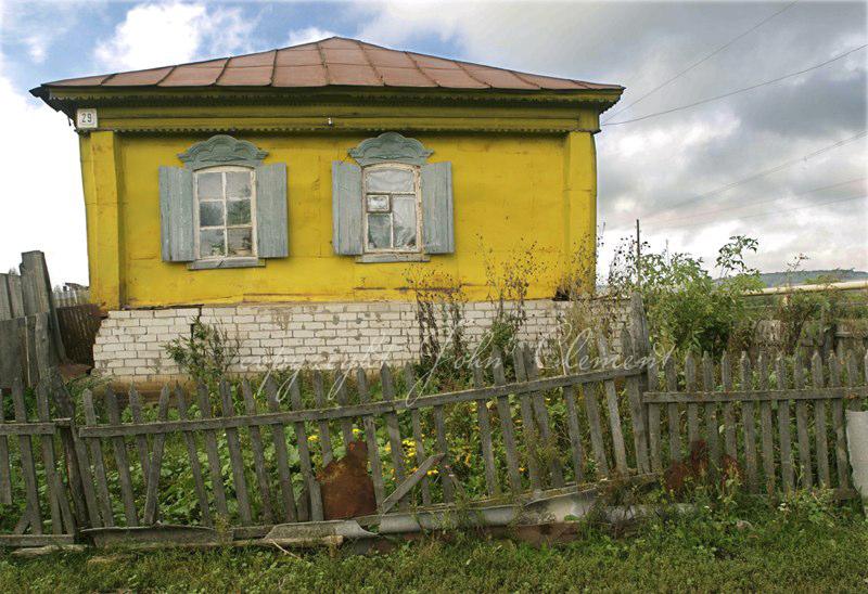 Yagada Yellow House