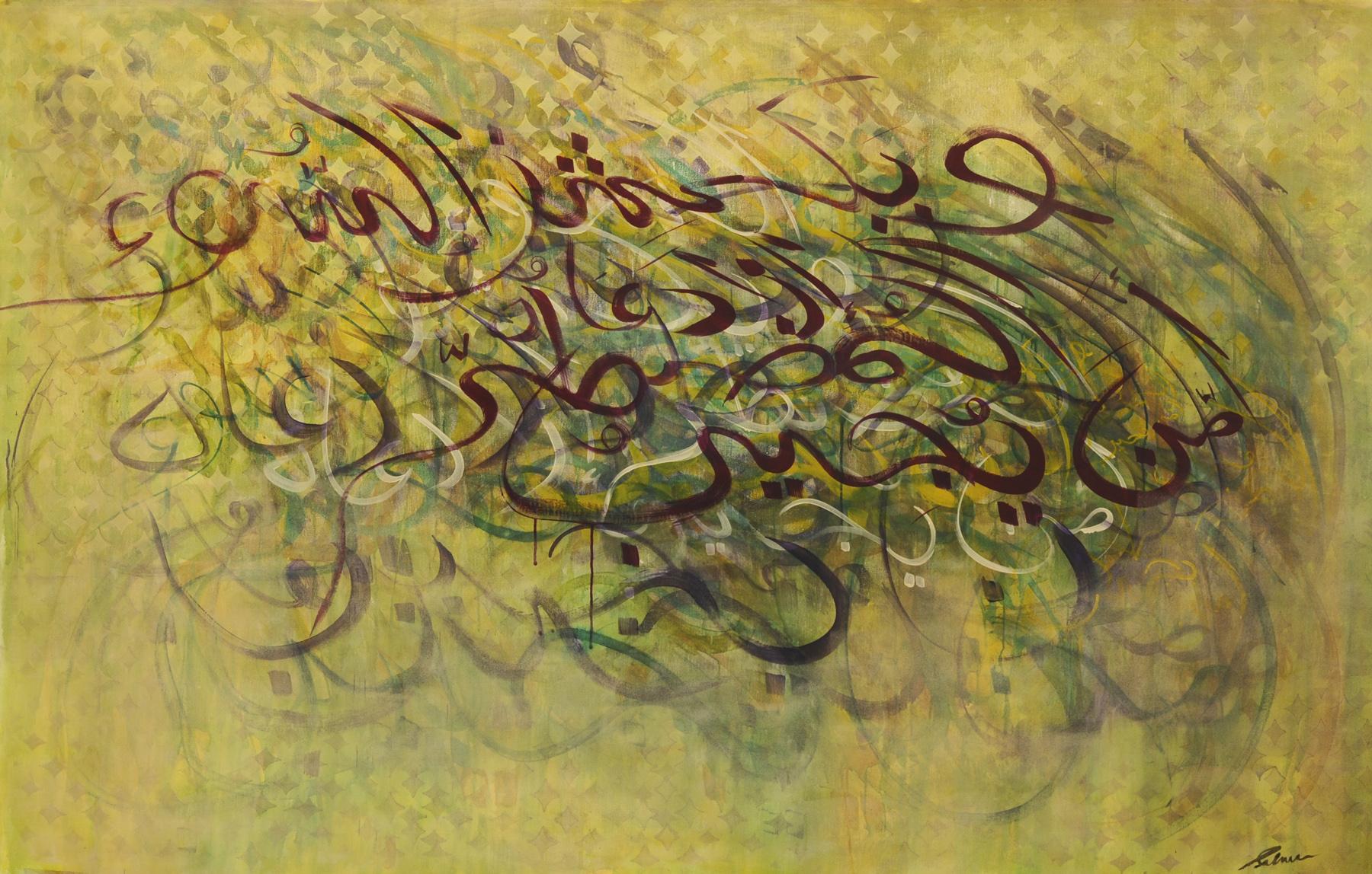 MOCRA_Salma Arastu - Healing prayer 6x4 x 300pxi.jpg