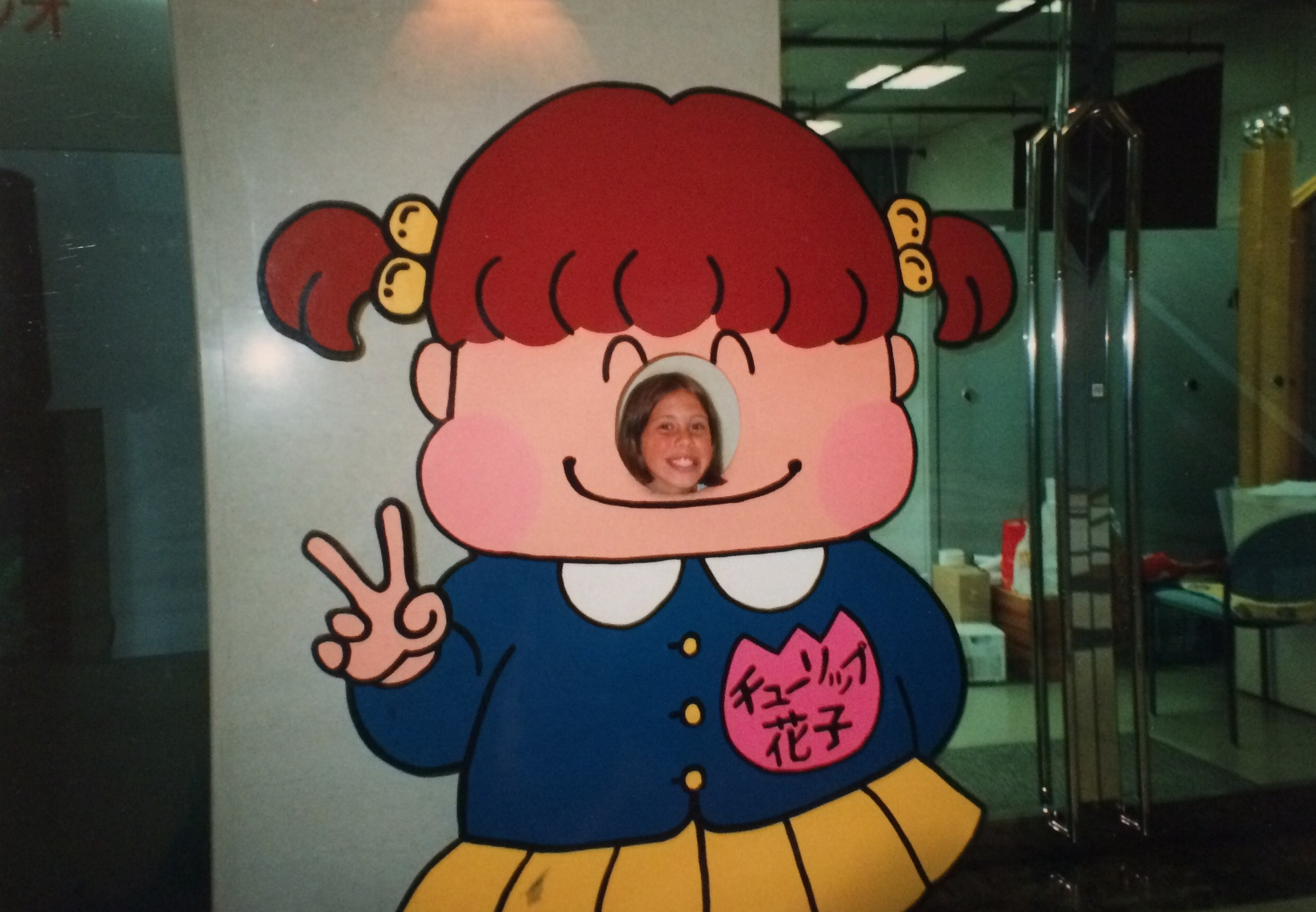 On my first trip to Japan in 1996.