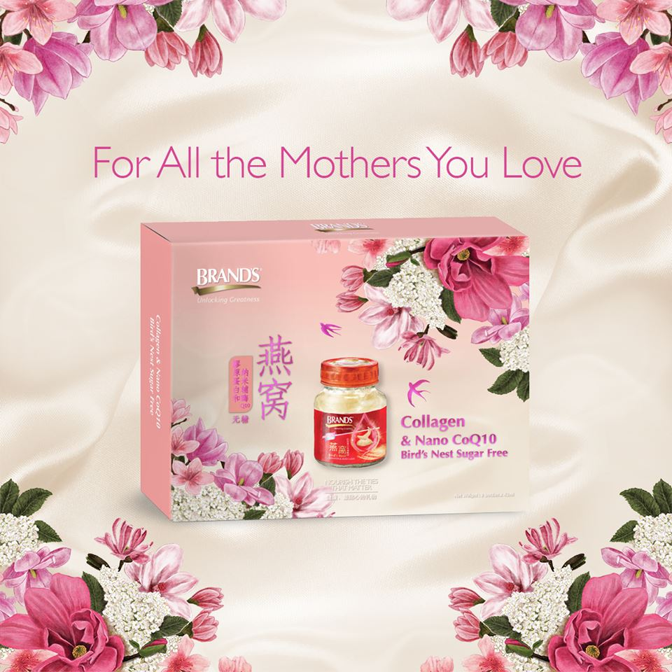 Brands Baby Pink