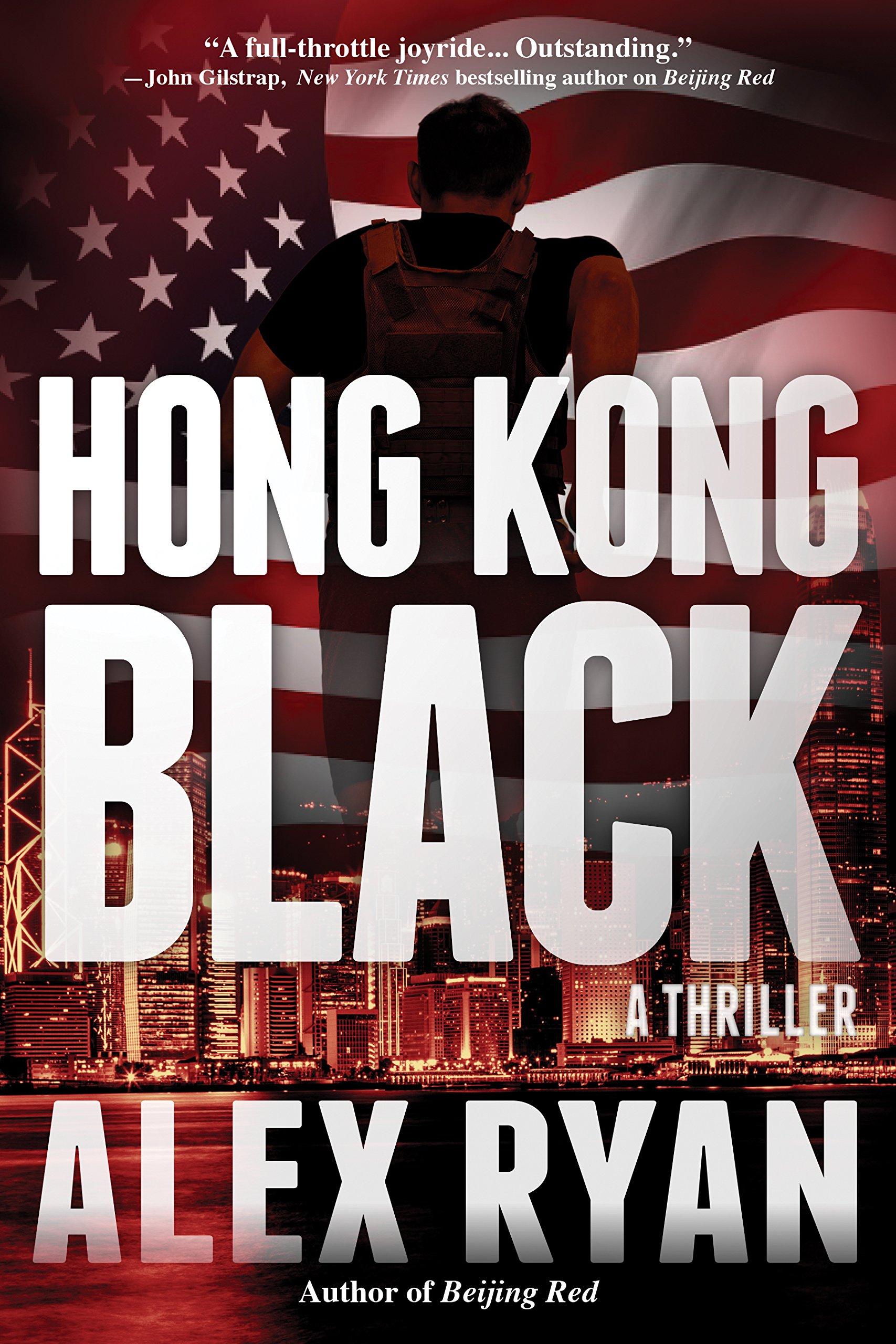 HongKongBlack.jpg