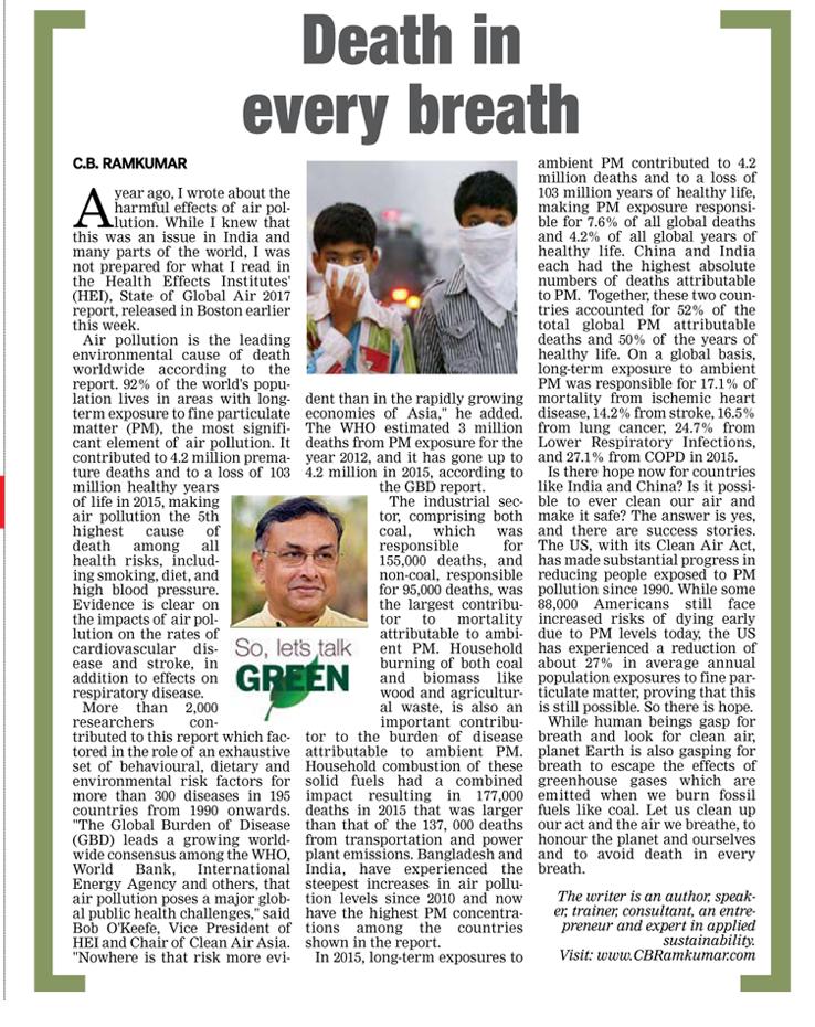 Deccan Chronicle 18 Feb 2017
