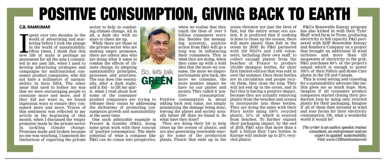 Deccan Chronicle 16 Dec 2017