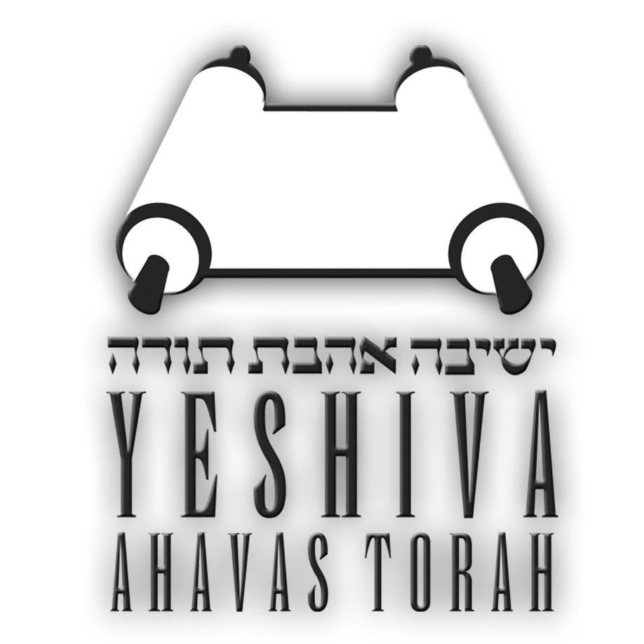 Yeshiva-Logo.png