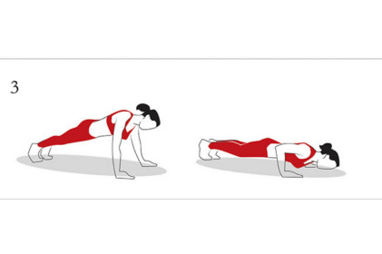 Push ups.  It would be wise to start push ups on your knees, and as your strength increases, progress to full push ups. Your hands should be in-line with your chest, not with your shoulders or neck. Elbows should be perpendicular to the ground. Focus on driving upward using your chest muscles.