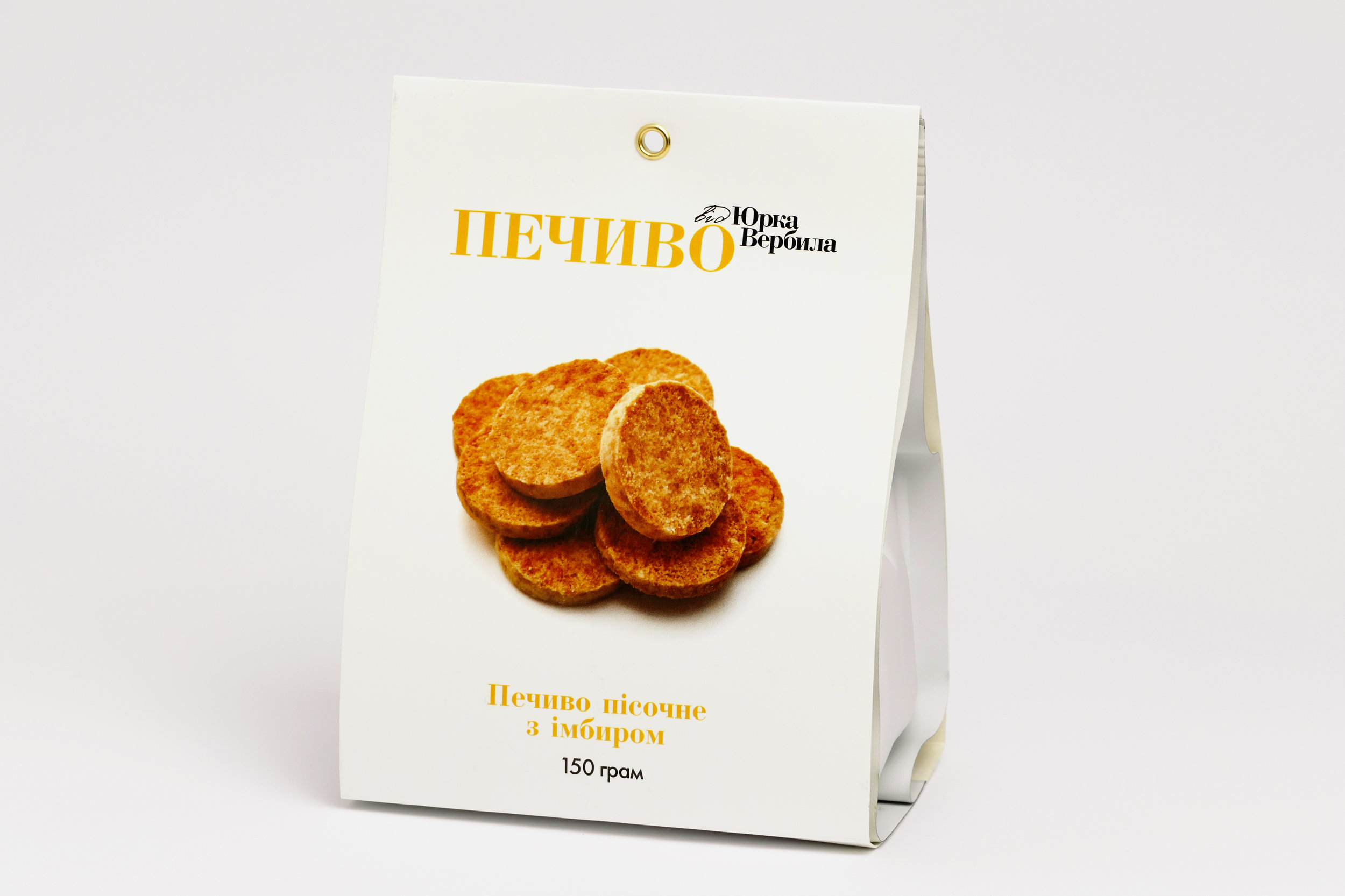 Печиво пісочне з імбиром