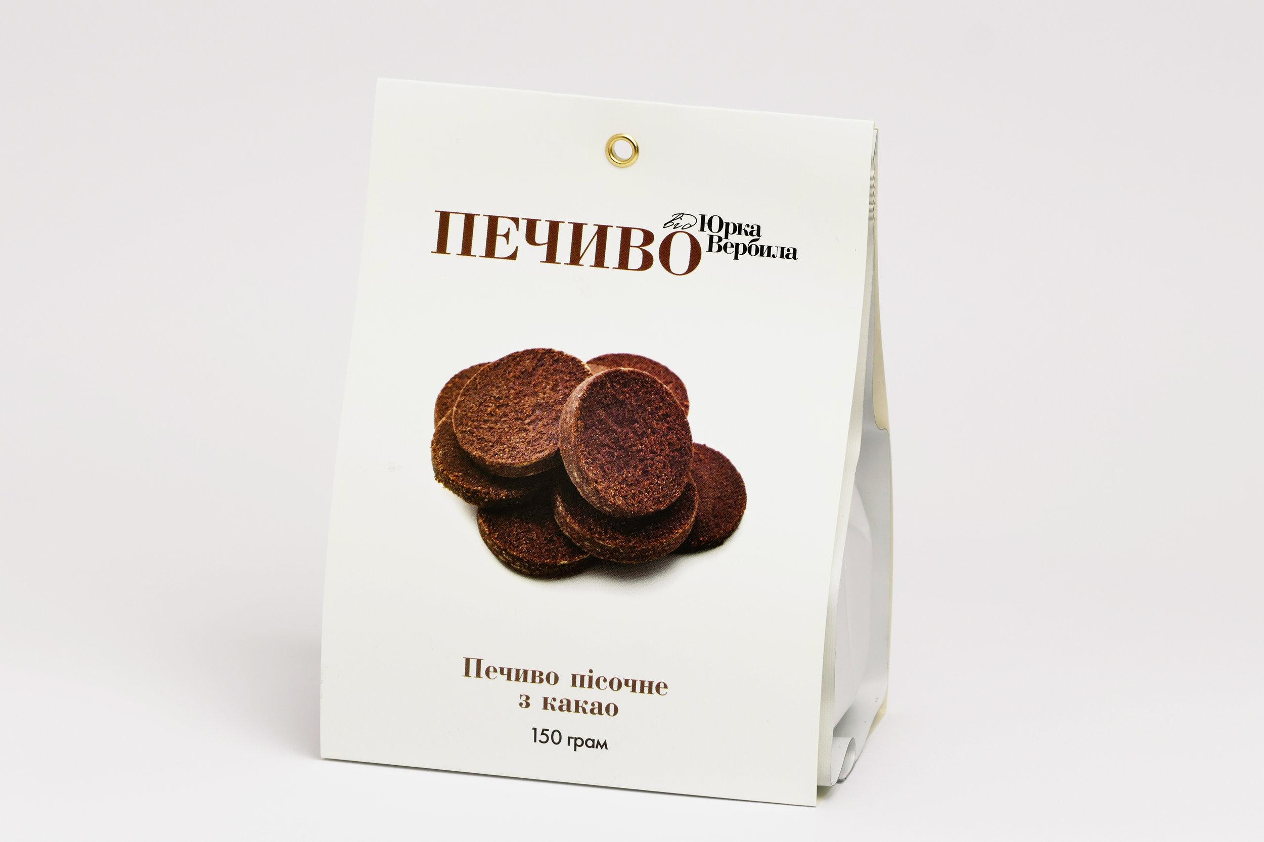 Печиво пісочне з какао