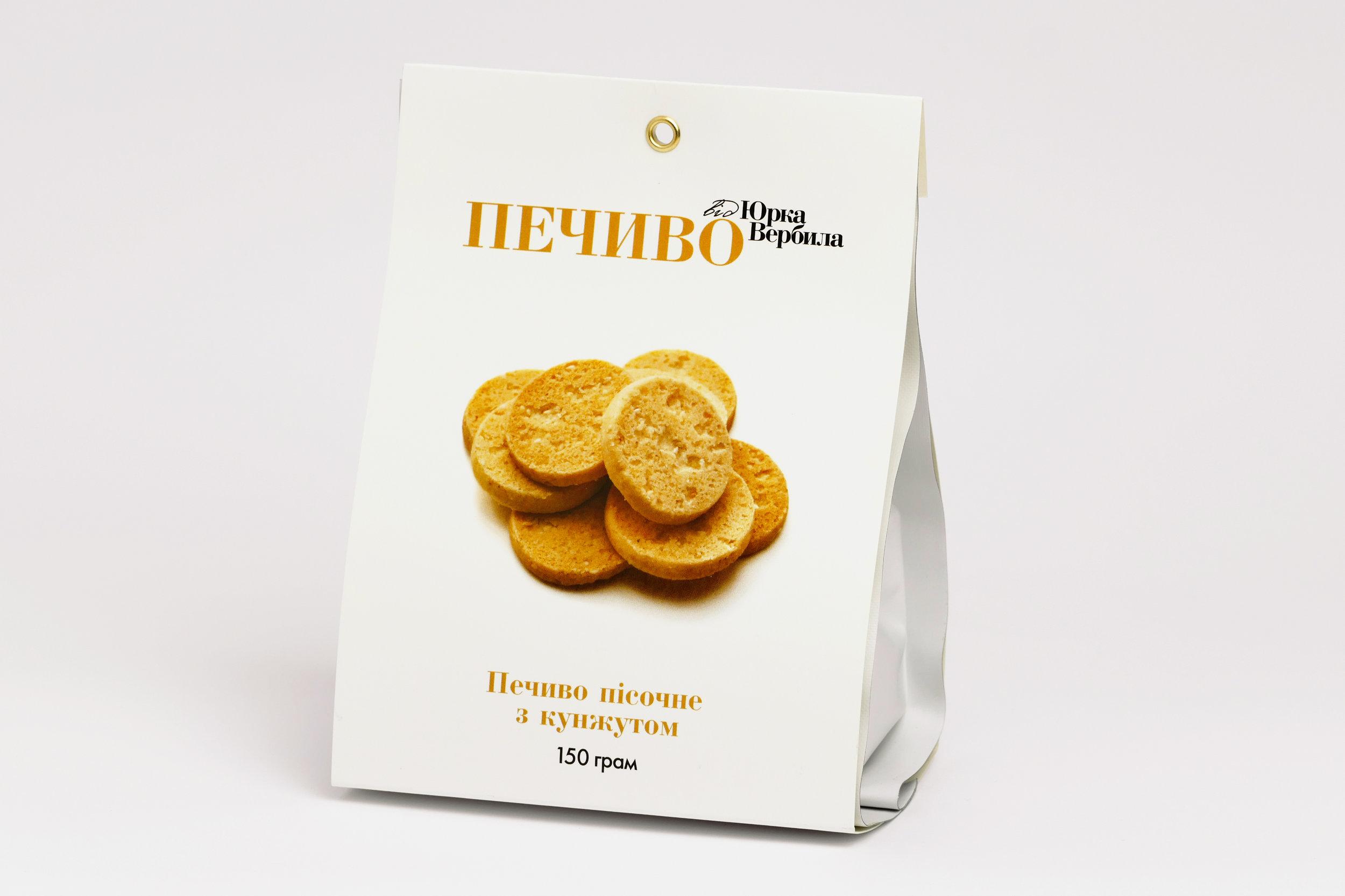 Печиво пісочне з кунжутом