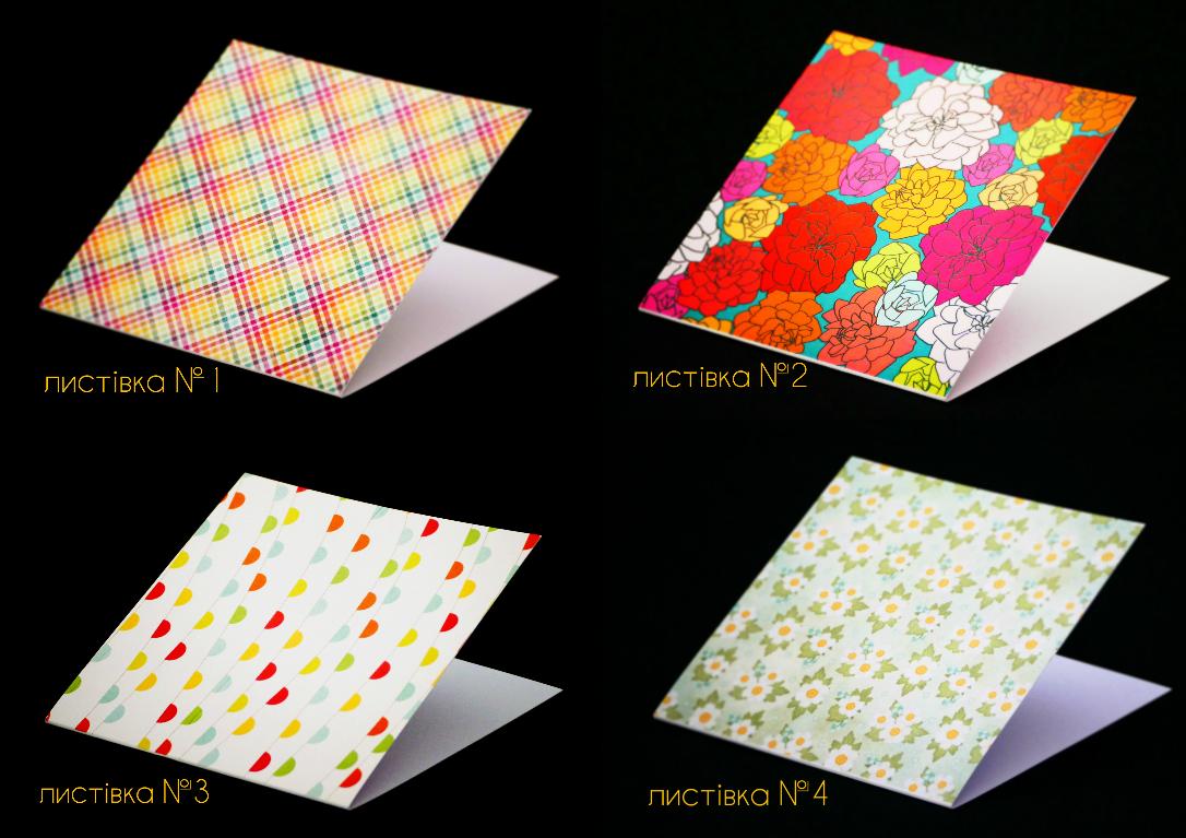 весняні листівки колаж.jpg