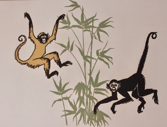 Georges Kuthan, page from Kuthan's Menagerie of Interesting Zoo Animals, 1960