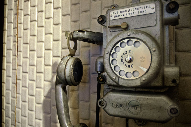 An old-school KGB phone, inside a room with soundproofed walls. Image credit:    Mikko Vento   /Flickr