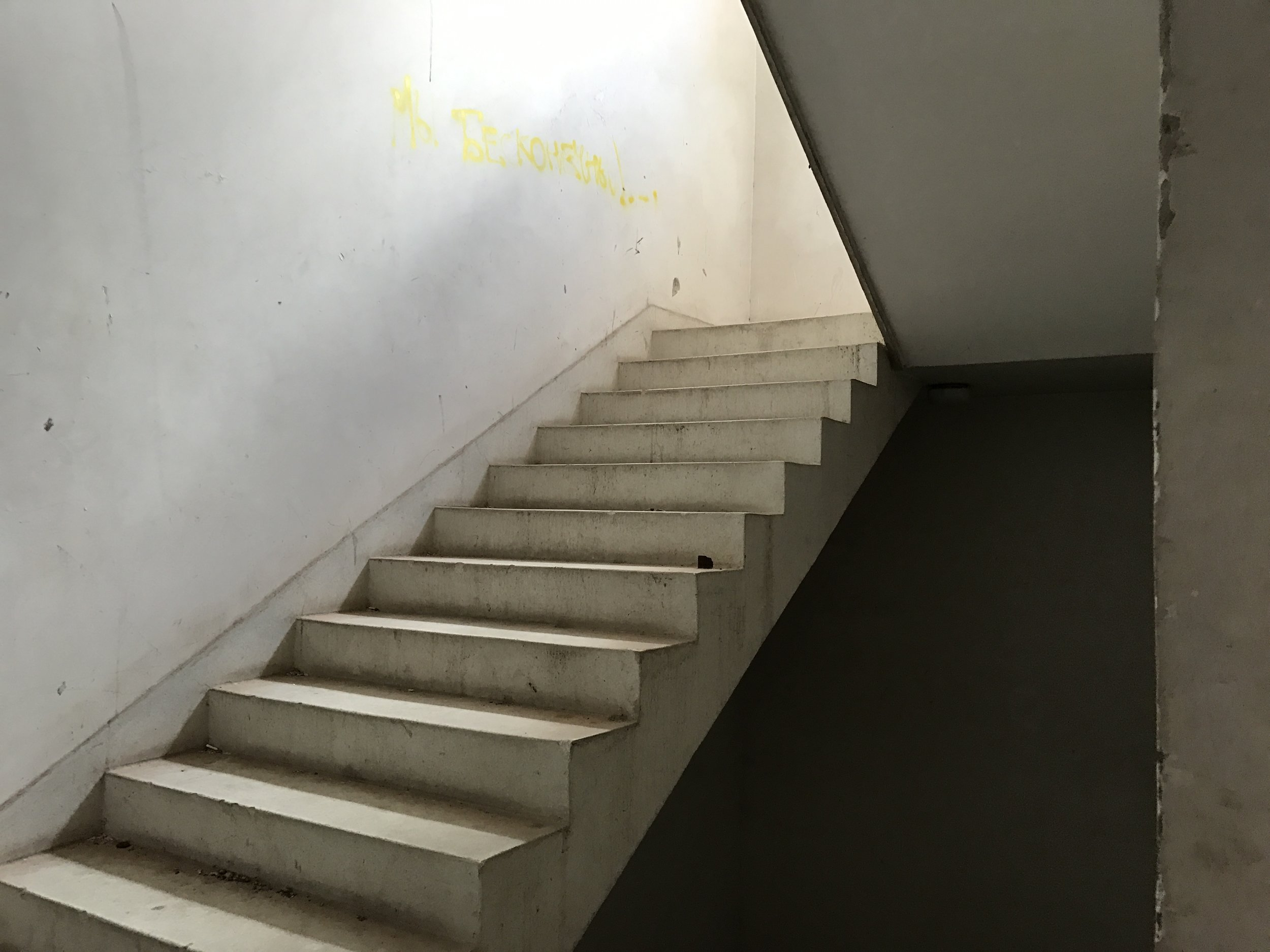 Hotel-Fjord-Kotor-Stairwell
