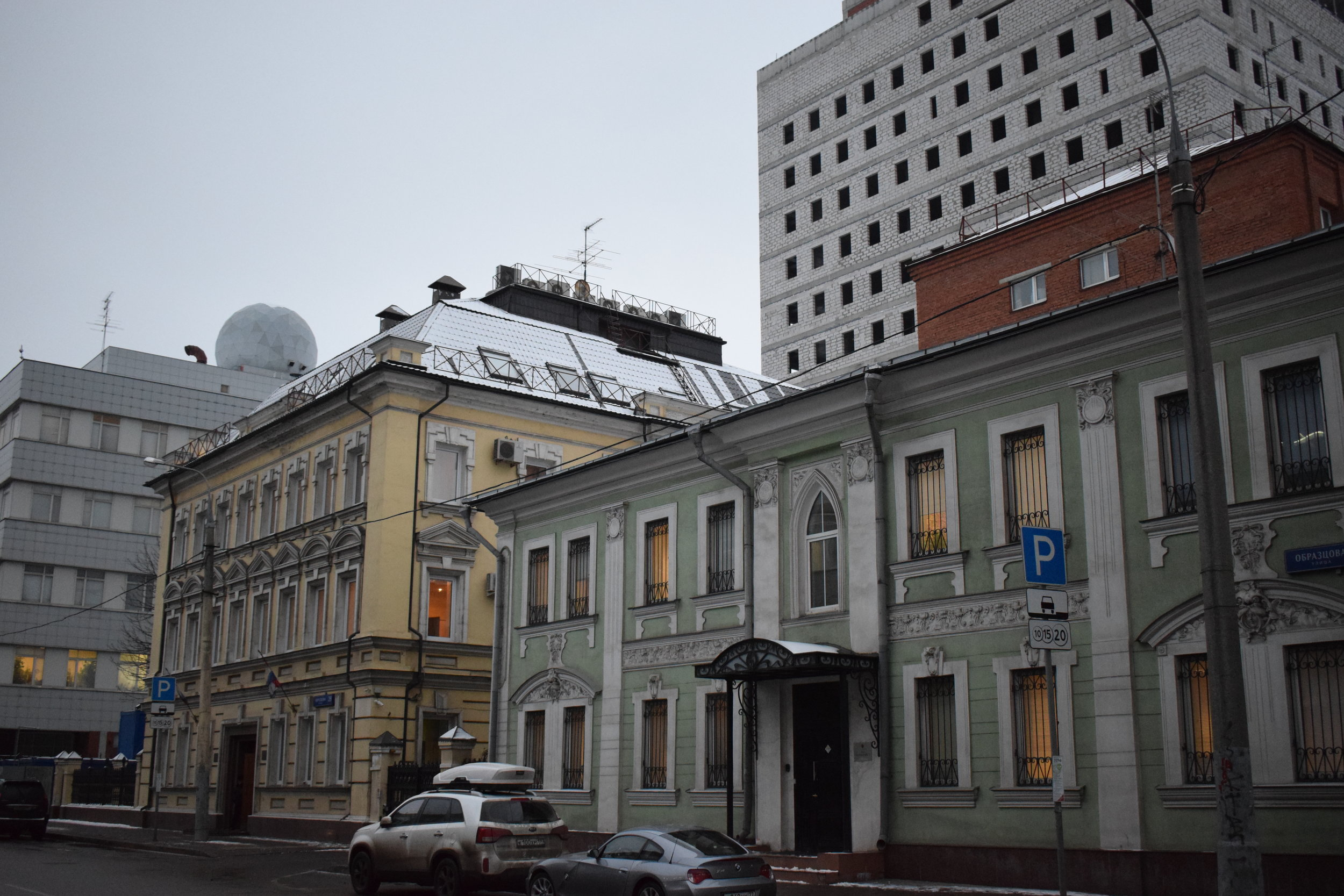 Moscow-Street-Buildings