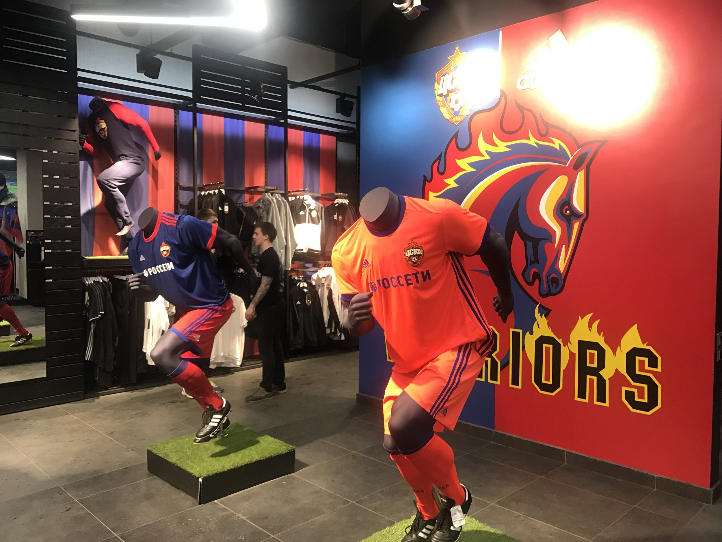CSKA-Moscow-Offical-Store