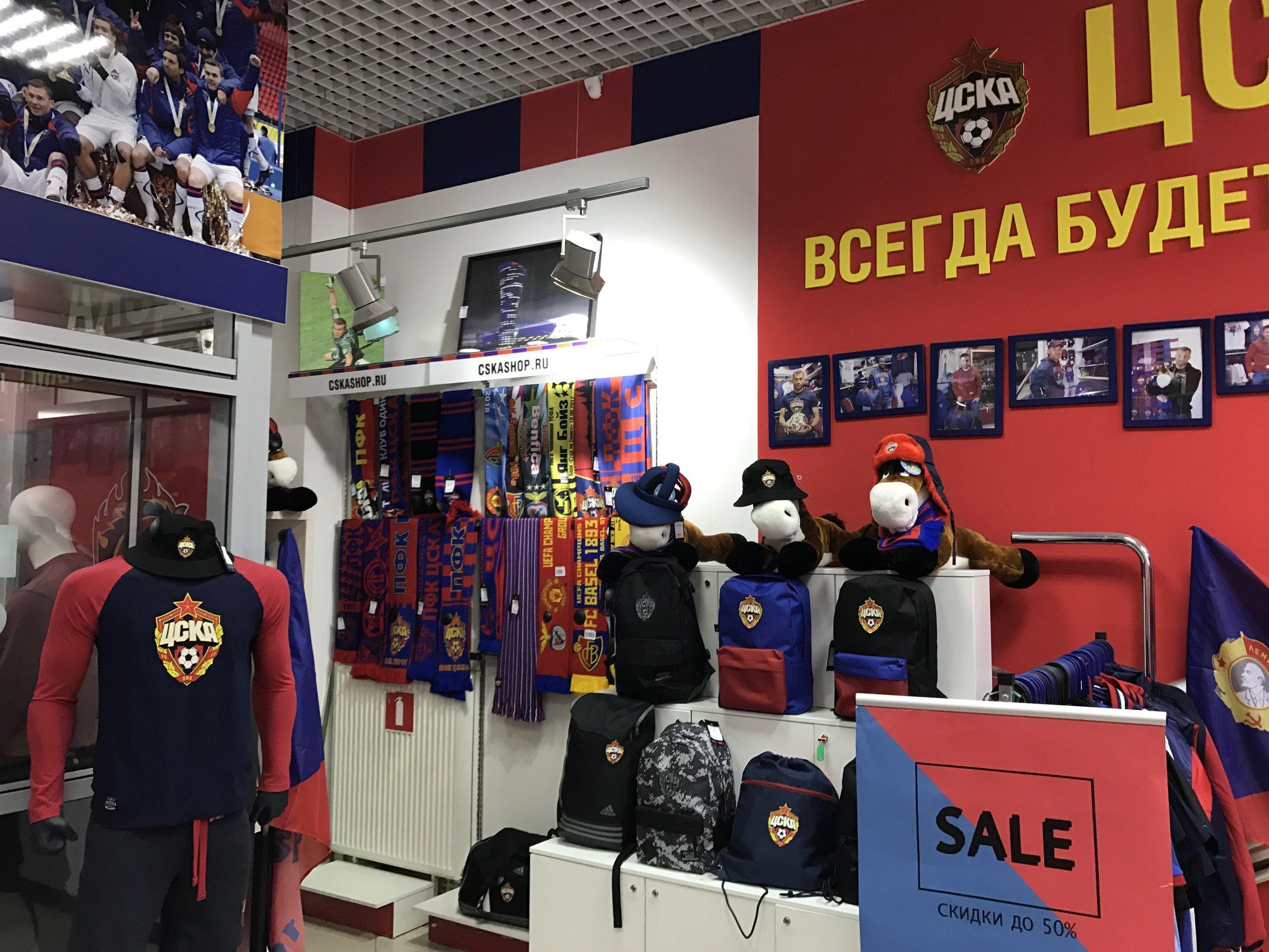CKSA-Moscow-Store-Merchandise