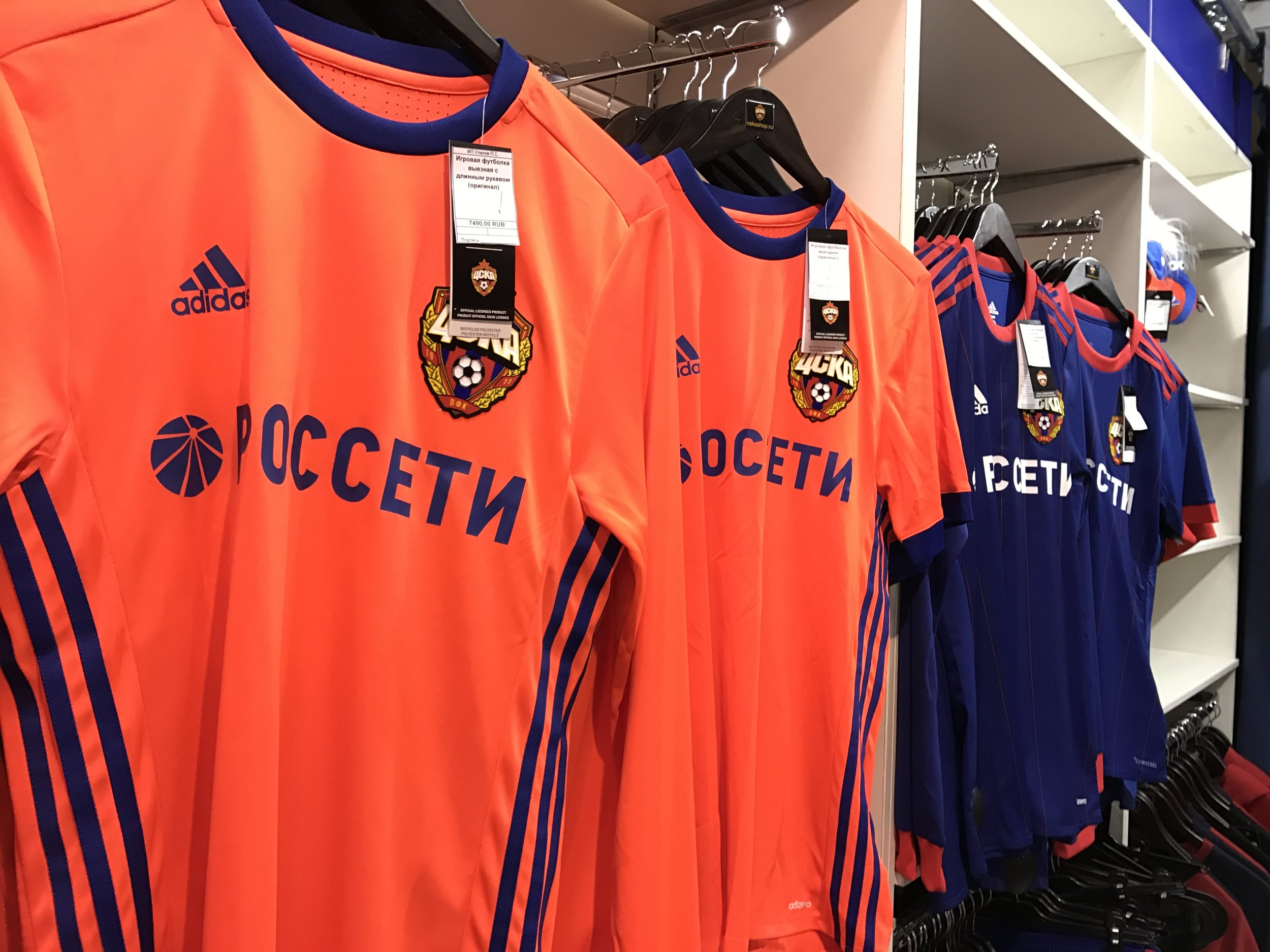 CSKA-Moscow-Kits-Jersey