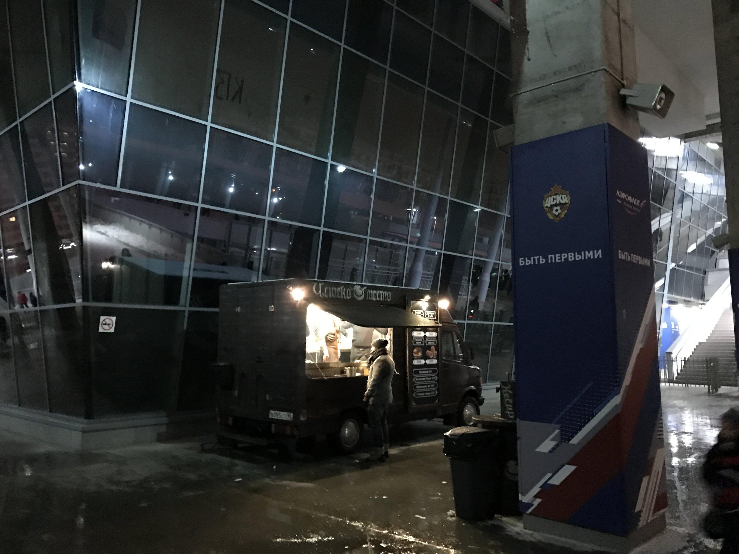 CSKA-Moscow-Food-Van