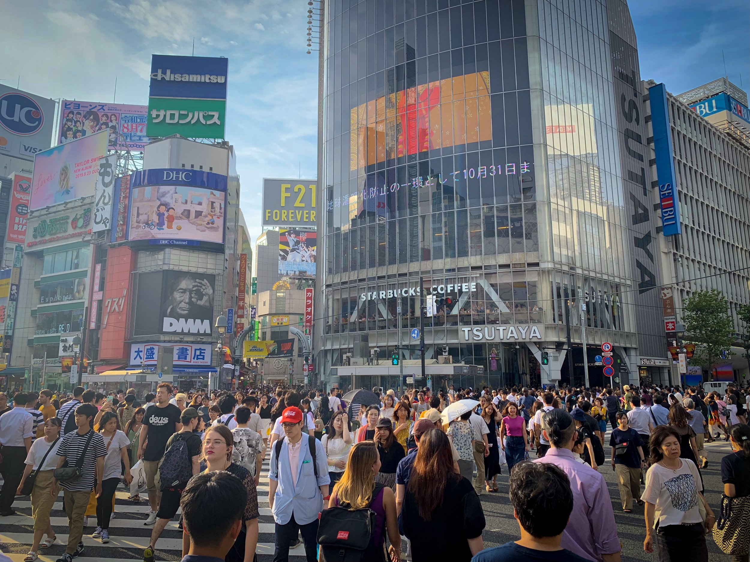 """The Shibuya Crossing is famous for its """"scramble"""", and is the busiest pedestrian crossing in the world."""