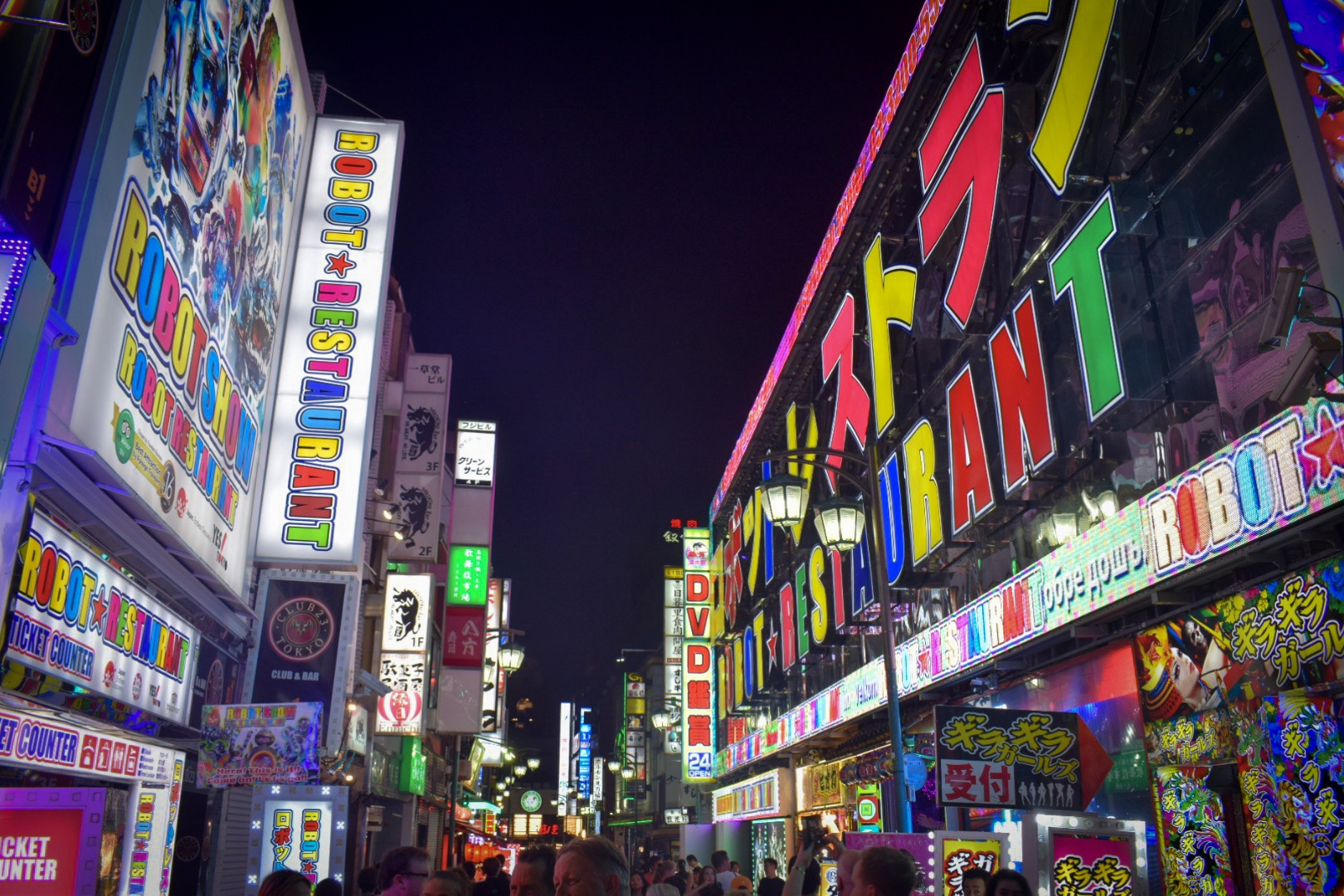 Despite it not quite hitting the mark for me, Tokyo is a cracking destination with so much to see and do.