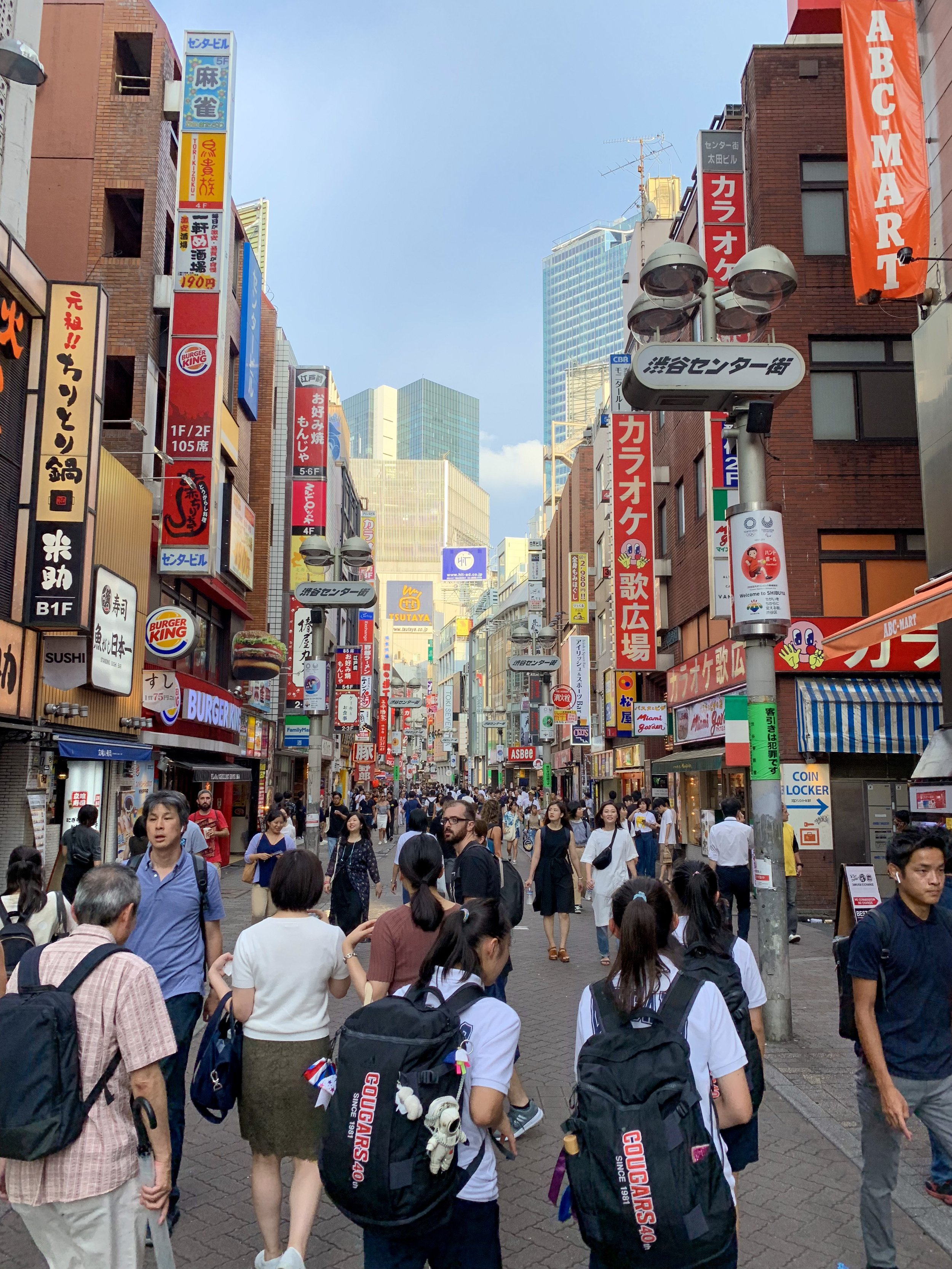 Even Tokyo's busiest areas are void of litter and look immaculate.