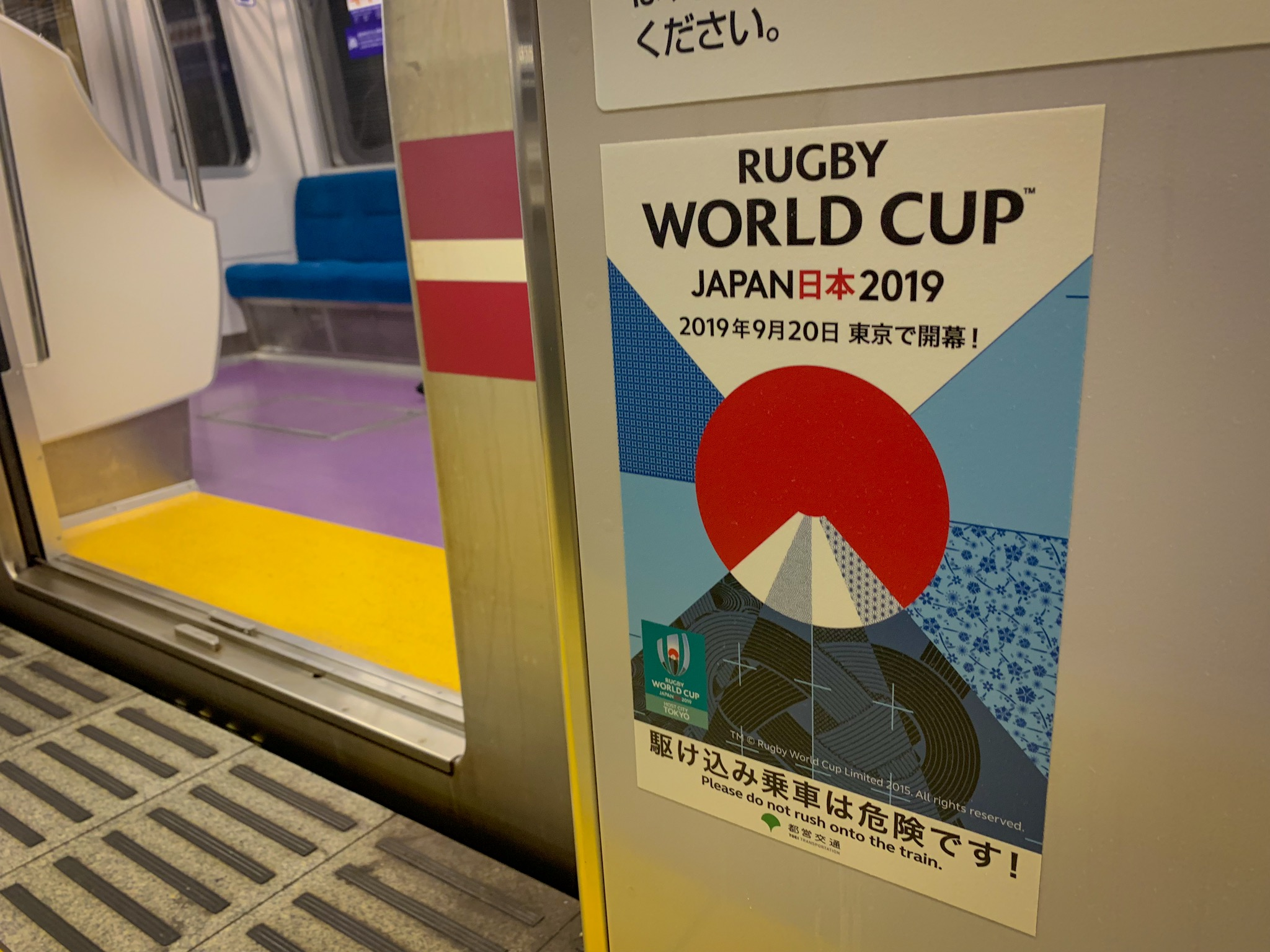 The 2019 Rugby World Cup kicks off in Japan on Friday 20 September.