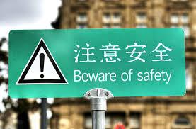 beware of safety.jpeg