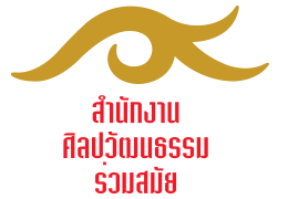 web-logo-ocac2.png