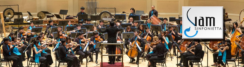 Siam Sinfonietta in Carnegie Hall in 2018 with Trisdee na Patalung