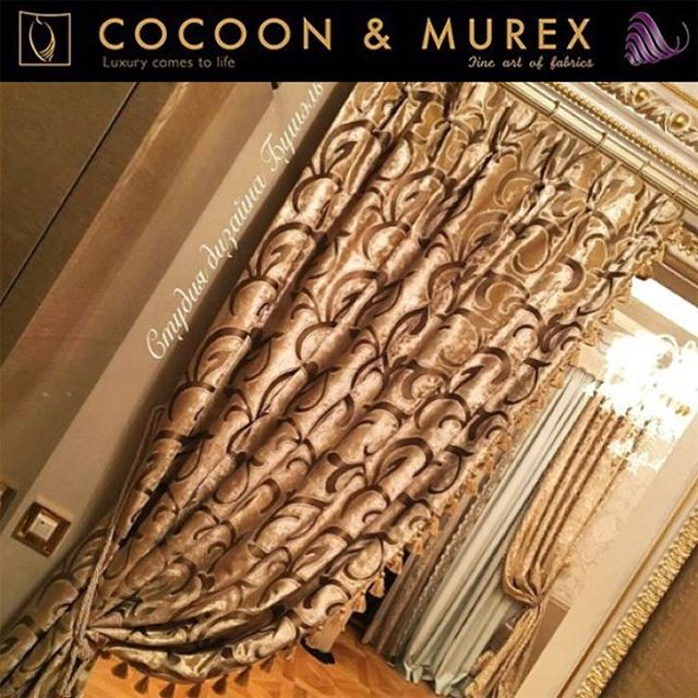 COLLECTION DUO VELOUR COCOON AND MUREX, LIVE THE LUXURY. - Design: 4023 - Composition:  100% Pes. - Usable Width:  140 Cm - Weight:  470 G/M² - Martindale: 24,000 Rubs - Light Fastness: 4+ - Fabric Care:  Do not wash  Dry clean  Do not tumble dry  Do not bleach  Iron at low temperature - Fabric Use:  Curtains  Pillows/Cushions  Upholstery