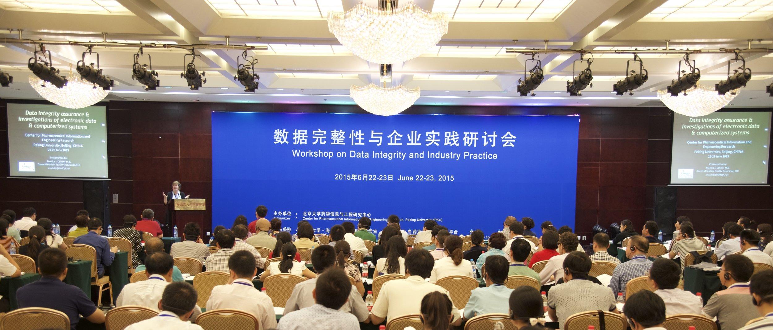 China Peking Univ June 2015.jpeg