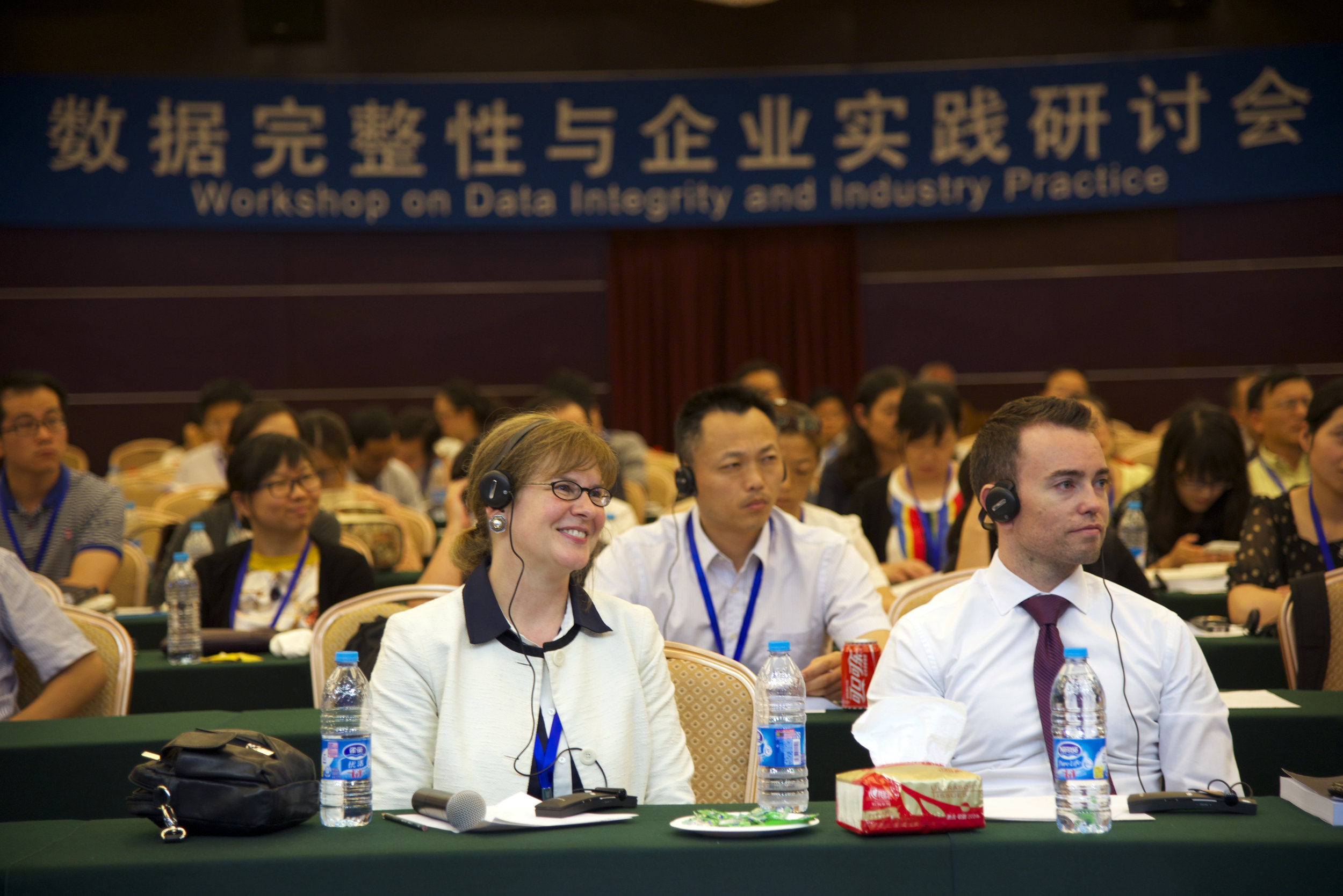 China DI Conference Jun2015.jpeg