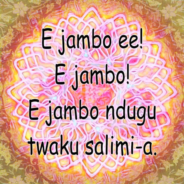 Jambo.JPG