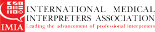 International Medical Interpreters Association Logo