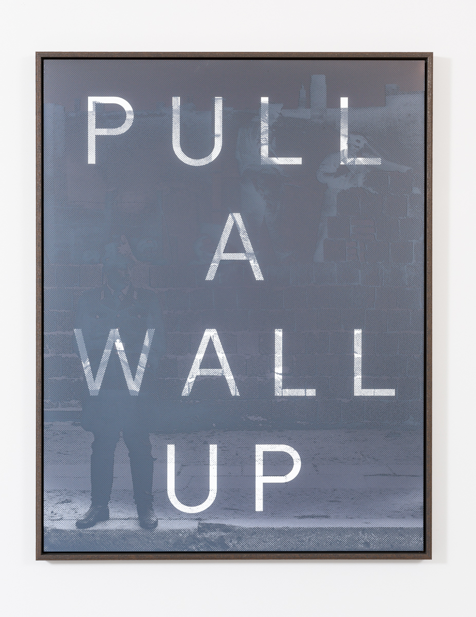 PULL A WALL UP