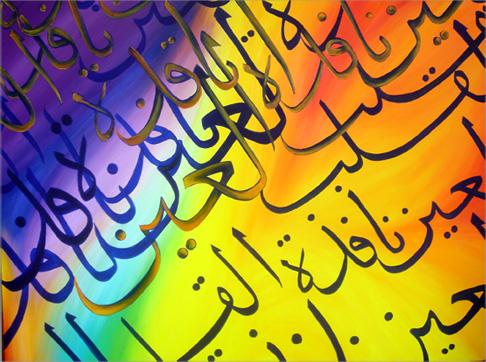 Al_Qalb4.jpg