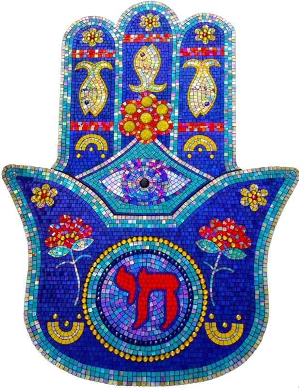 Hamsa Mosaic