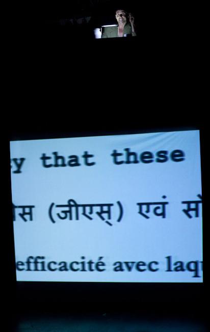 EM Lecture Crop.jpg