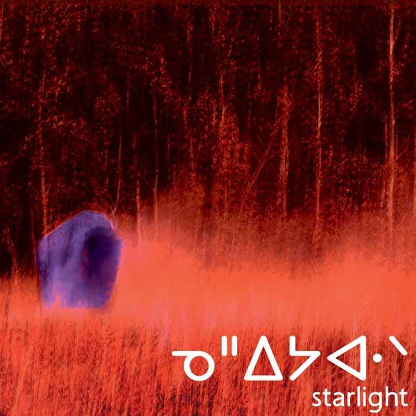 NEH_EP_cover_S.jpg