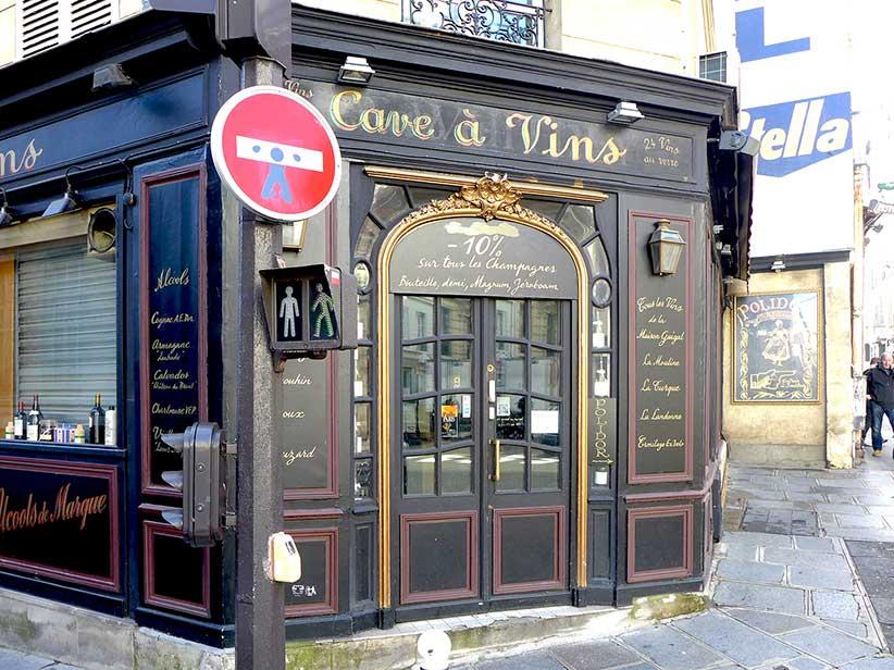Paris2015-02-31.JPG