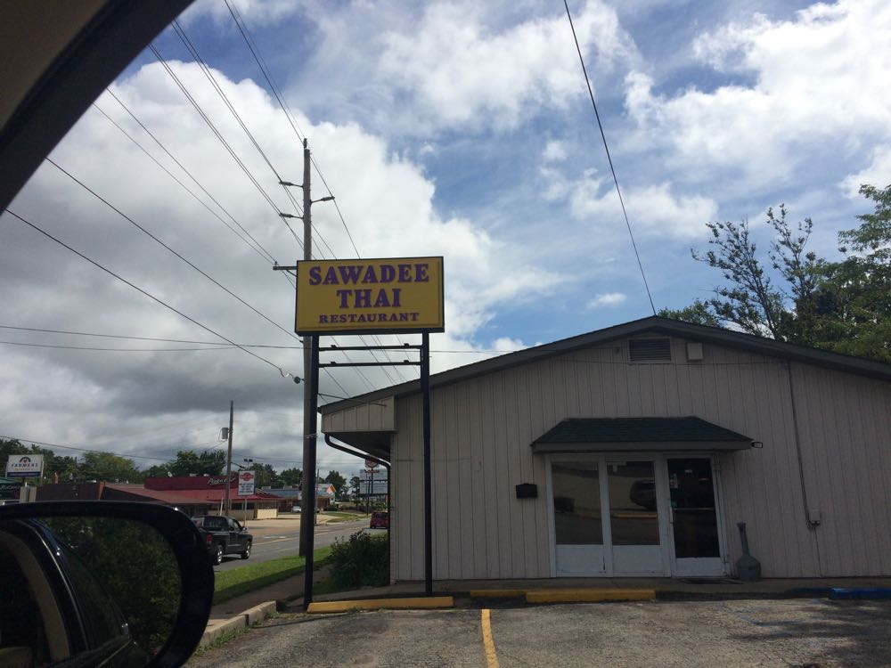 Rolla, Missouri's Thai Restaurant, which I have to admit I have yet to try.