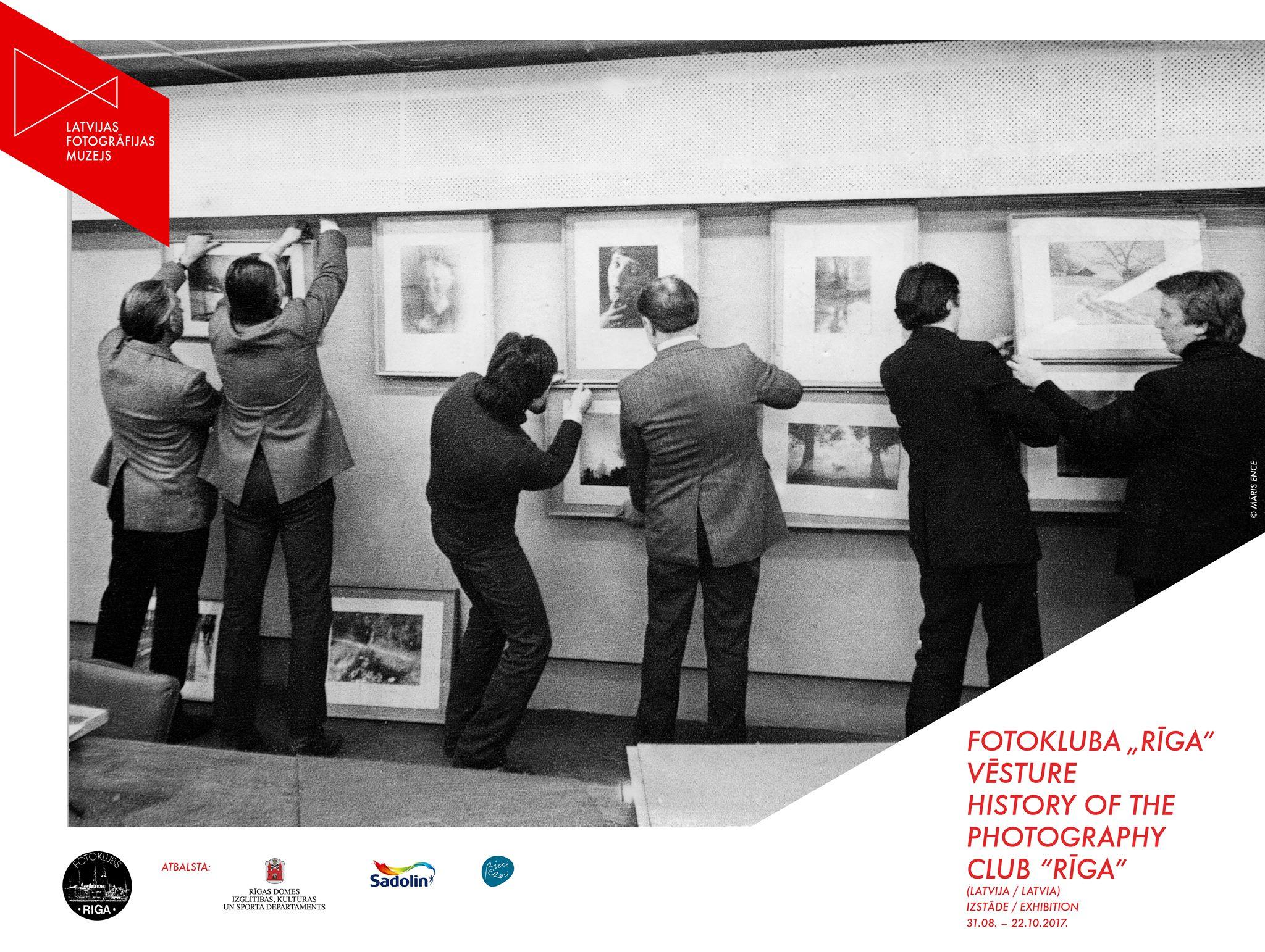 exhibition flyer 21200811_1489429274425485_5438142564919477254_o.jpg