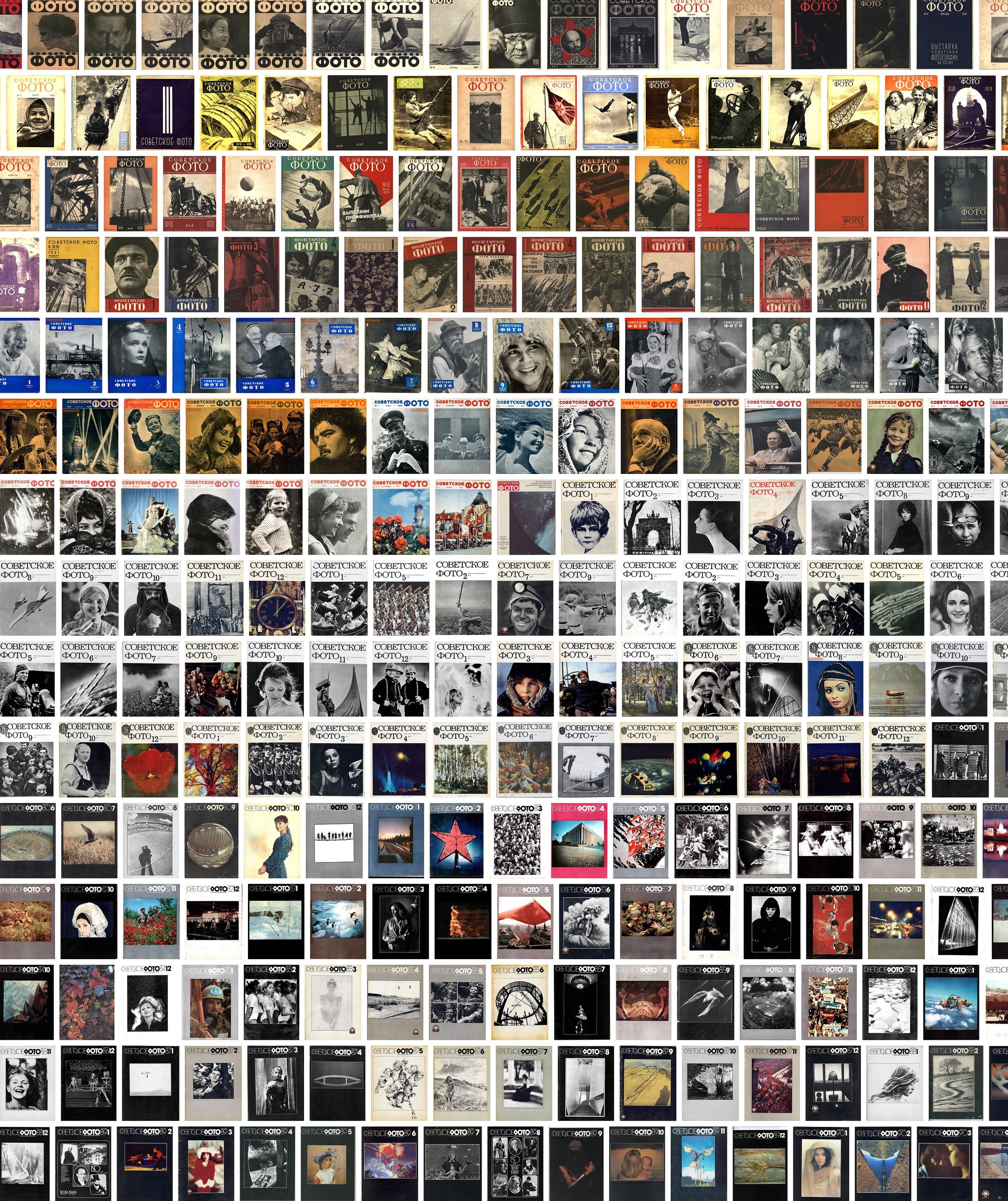 Montage of all available  Sovetskoe Foto  covers, published between 1926 and 1991 (detail). Visualization by Alise Tifentale, image editing by Lev Manovich. See full-size image on the  Cultural Analytics Lab website .