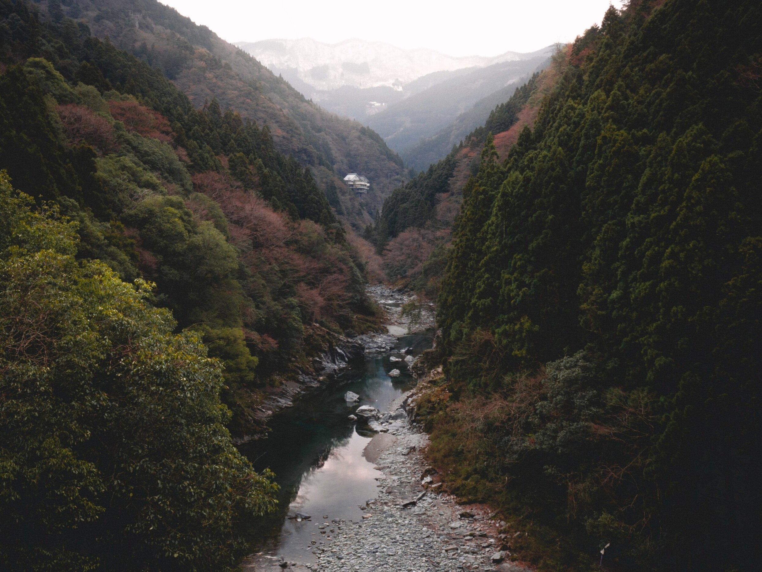 The Iya Valley and the Oboke Gorge on the smallest of Japan's four main islands, Shikoku.