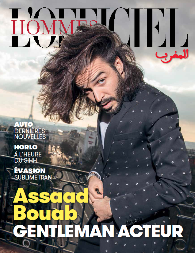 i am happy to share this cover i shot in paris for L'OFFICIEL Maroc hommes