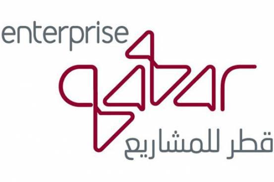 Enterprise-Qatar-EQ-logo.jpg